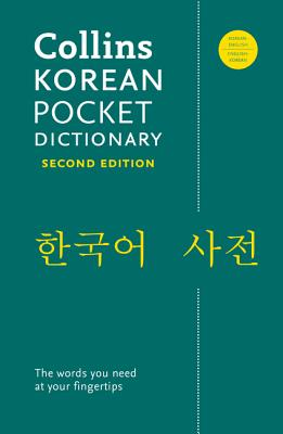 Collins Korean Pocket Dictionary, 2nd Edition (Collins Language) Cover Image