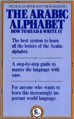The Arabic Alphabet: How to Read and Write It Cover Image
