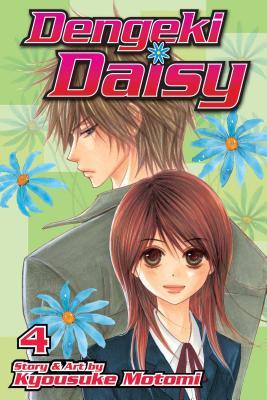 Cover for Dengeki Daisy, Vol. 4