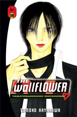 The Wallflower 18 Cover