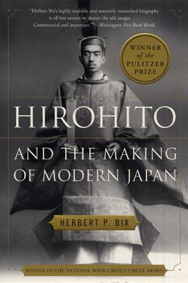 Hirohito and the Making of Modern Japan Cover Image