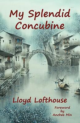 My Splendid Concubine Cover