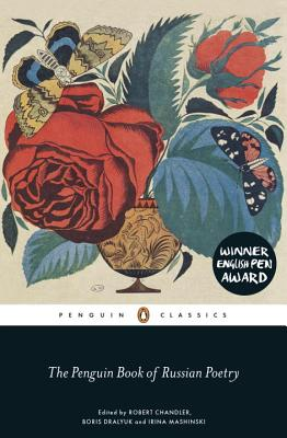 The Penguin Book of Russian Poetry Cover Image