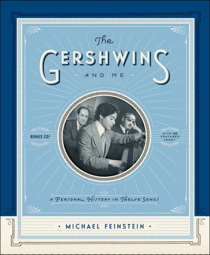 The Gershwins and Me Cover