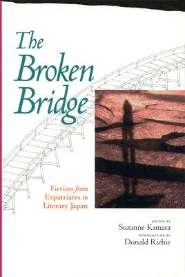 The Broken Bridge Cover