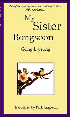 My Sister Bongsoon Cover