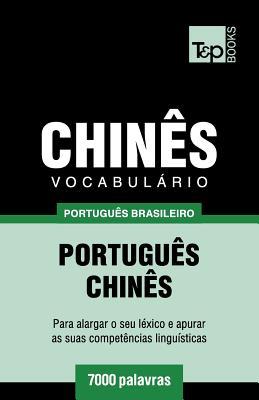 Vocabulário Português Brasileiro-Chinês - 7000 palavras Cover Image
