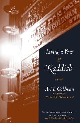 Living a Year of Kaddish Cover