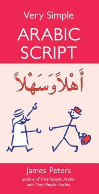 Very Simple Arabic Script Cover