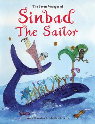 The Seven Voyages of Sinbad the Sailor Cover