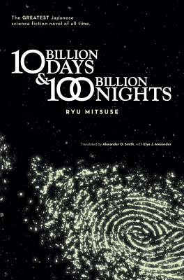 10 Billion Days & 100 Billion Nights Cover Image