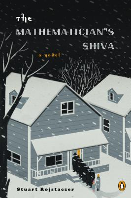 The Mathematician's Shiva: A Novel Cover Image
