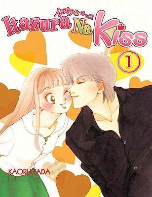 Itazura Na Kiss, Volume 1 Cover