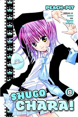 Shugo Chara! 8 Cover
