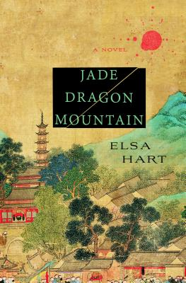 Jade Dragon Mountain Cover