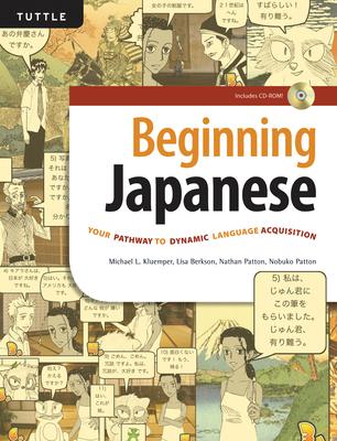 Cover for Beginning Japanese