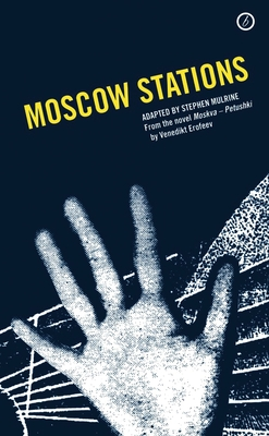 Moscow Stations Cover Image