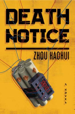 Death Notice: A Novel Cover Image