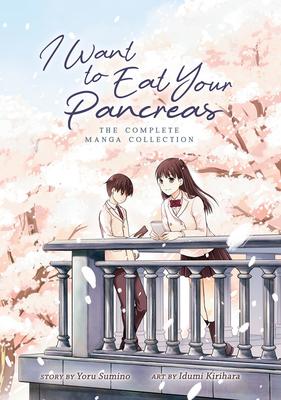 I Want to Eat Your Pancreas (Manga) Cover Image