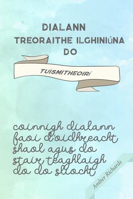 Dialann Treoraithe Ilghiniúna do Tuismitheoirí: Coinnigh dialann faoi d'oidhreacht shaol agus do stair teaghlaigh do do sliocht Cover Image