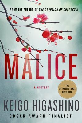 Malice: A Mystery (The Kyochiro Kaga Series #1) Cover Image