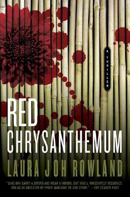 Red Chrysanthemum: A Thriller Cover Image