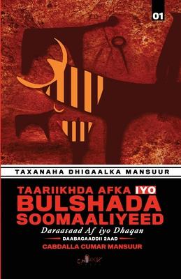 Taariikhda Afka iyo Bulshada Soomaaliyeed: Daraasaad Af iyo Dhaqan Cover Image
