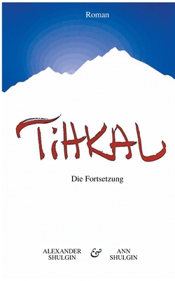 TiHKAL: Die Fortsetzung Cover Image