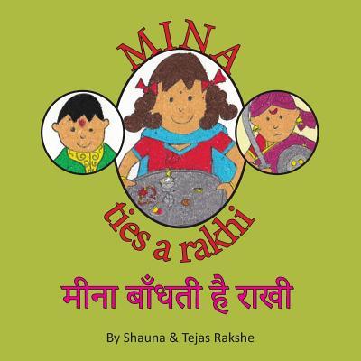Mina Ties a Rakhi: Mina Bandhatee Hai Rakhi Cover Image