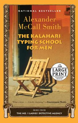 The Kalahari Typing School for Men Cover