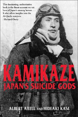 Cover for Kamikaze