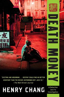 Death Money (A Detective Jack Yu Investigation #4) Cover Image
