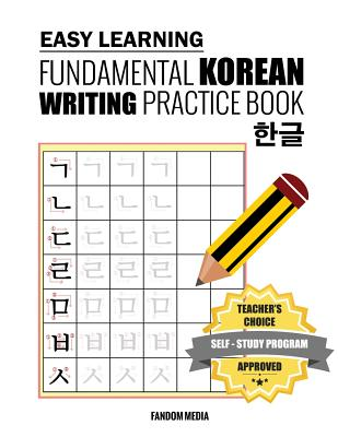 Easy Learning Fundamental Korean Writing Practice Book Cover Image