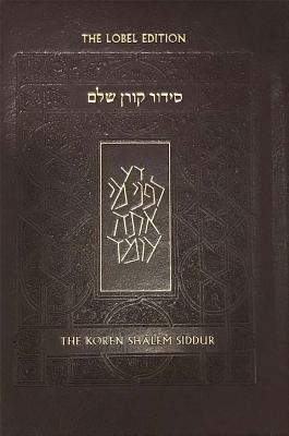 Koren Shalem Siddur with Tabs, Compact, Brown Leather Cover Image