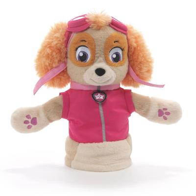 Skye Hand Puppet, 11 Cover Image
