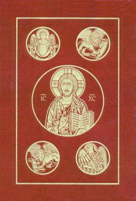 The Ignatius Bible: Revised Standard Version - Second Catholic Edition Cover Image