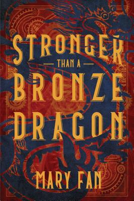 Stronger Than a Bronze Dragon Cover Image