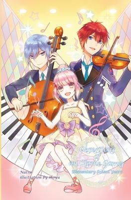 Obsessions of an Otome Gamer: Elementary School Years Cover Image