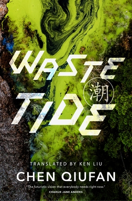 Waste Tide Cover Image