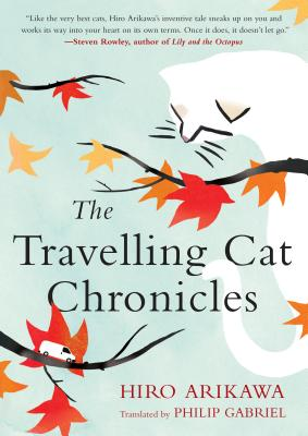 Traveling Cat Chronicles cover image