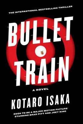 Bullet Train: A Novel Cover Image