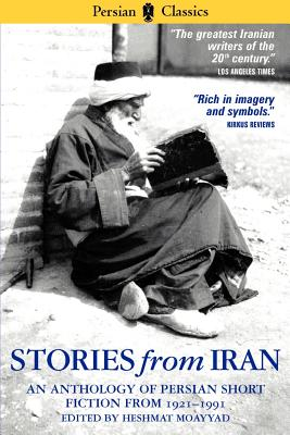 Stories from Iran: A Chicago Anthology 1921-1991 Cover Image