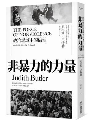 The Force of Nonviolence Cover Image
