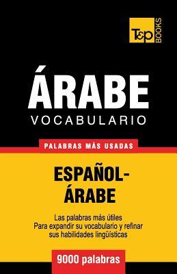 Vocabulario Español-Árabe - 9000 palabras más usadas Cover Image