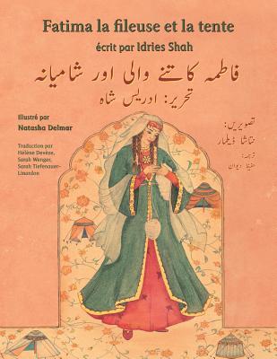 Fatima la fileuse et la tente: Edition français-ourdou (Hoopoe Teaching-Stories) Cover Image