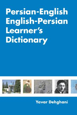 Persian-English English-Persian Learner's Dictionary Cover Image