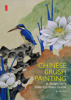Chinese Brush Painting: A Beginner's Step-By-Step Guide Cover Image