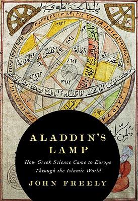 Aladdin's Lamp Cover
