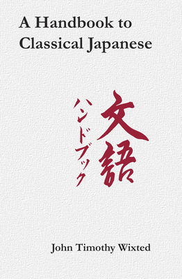 A Handbook to Classical Japanese (Cornell East Asia #134) Cover Image