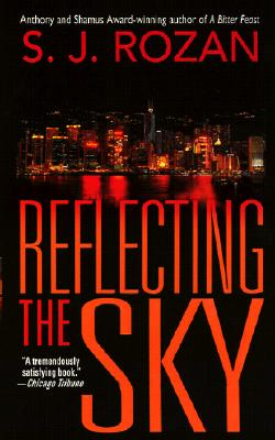 Reflecting the Sky Cover